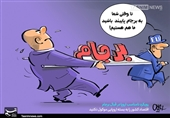 تجارت ایران و اروپا یک پنجم شد/ خلف وعده اروپاییها در حفظ منافع برجامی ایران