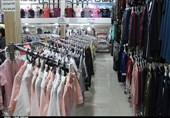گزارش| بازار پوشاک شهرکرد در آستانه ورشکستگی / وام کرونایی دولت هم افاقه نکرد