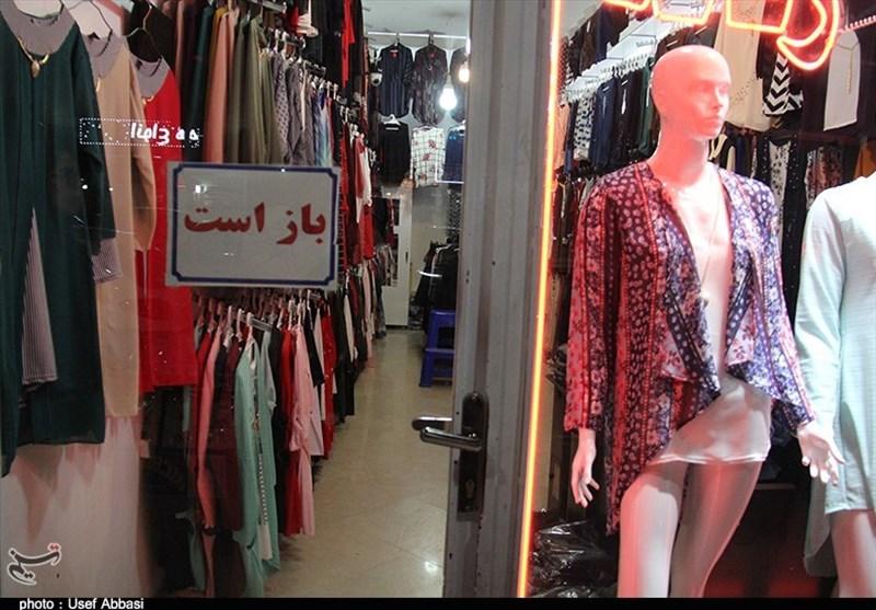 تحمیل مدگرایی به جامعه ایرانی / وقتی رنگ و لعاب لباسها هر روز از فرهنگ ایرانی ـ اسلامی فاصله میگیرد