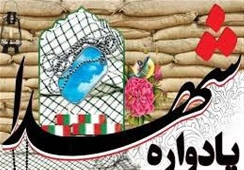 بوشهر| سومین یادواره 60 شهید دلوار تنگستان برگزار میشود