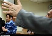 شناسایی 400 متهم در ابر فساد بانک سرمایه