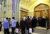 ثبتنام اعتکاف مسجد جمکران ادامه دارد