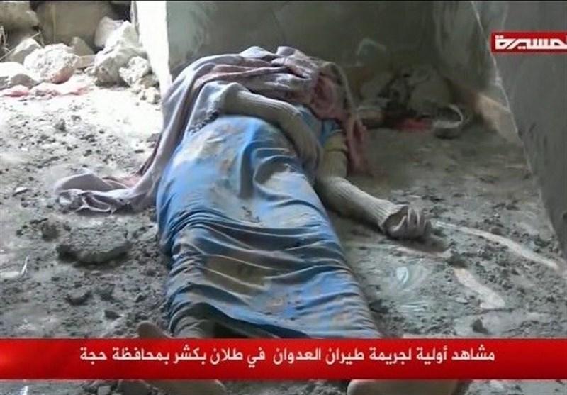 شهادت 20 زن و کودک یمنی بر اثر حملات جنگندههای عربستان