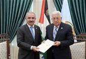واکنش حماس به تشکیل کابینه جدید تشکیلات خودگردان