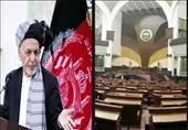 گزارش تسنیم| «بودجه» و «پارلمان»؛ چالشهای تشکیل غیرقانونی وزارتخانههای جدید اشرف غنی