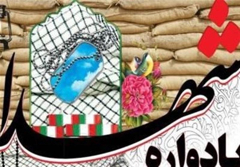 556 شهید ناو تیپ 13 امیرالمومنین(ع) بوشهر تجلیل شدند