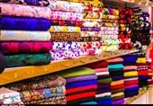 «ایرانی بپوش»|50 درصد ظرفیت پوشاک کشور خالی است/ امکان اشتغالزایی برای 1.5 میلیون نفر