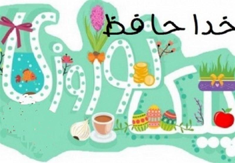 """جزئیات داستاننویسی دانشآموزان در نوروز به جای """"پیک نوروزی"""""""