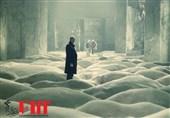 نمایش 7 فیلم خارجی در بخش «فیلمهای کلاسیک مرمت شده» جشنواره جهانی فجر