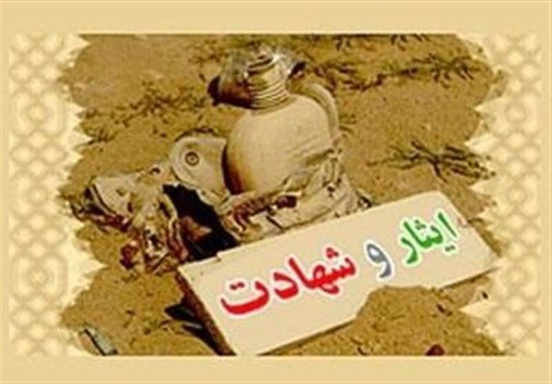12 آبان؛ آیینهای از جلوه ایثار و شهادت در کاشان