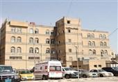 وزارة الصحة الیمنیة : إغلاق مطار صنعاء تسبب بوفاة أکثر من 30 ألف مریض