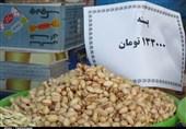 نمایشگاه بهاره در استان خراسان جنوبی برگزار نمیشود