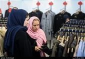 اعتلای حقوق زنان موجب توسعه اجتماعی