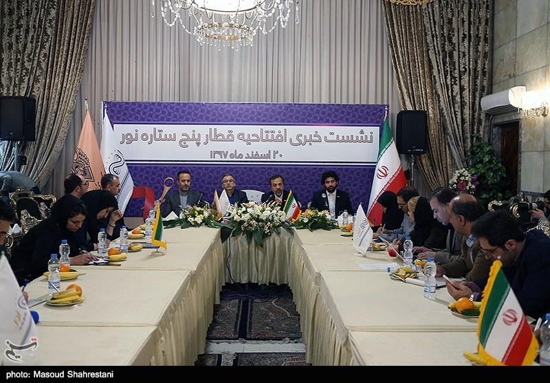 قطار سروش بدرقه 400 زوج دانشجویی به مشهد مقدس- اخبار خبری - اخبار ...