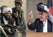 افغان حکام نےطالبان سے قطر میں آج ہونے والے مذاکرات منسوخ کردیئے