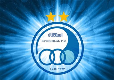 اعتراض رسمی باشگاه استقلال به AFC
