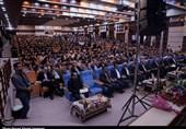 کنگره 450 شهید وزارت بهداشت در بوشهر برگزار شد
