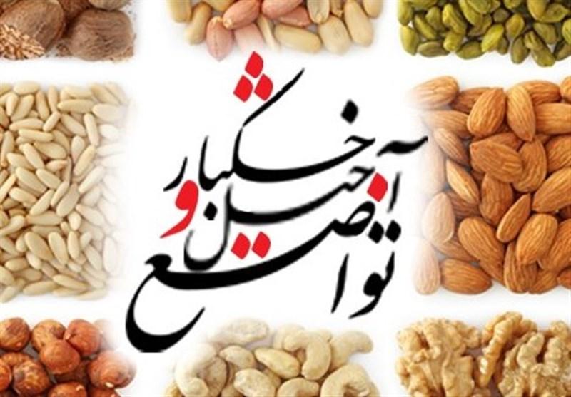 واکنش تند آجیل تواضع به دستگاه دولت: نه نیازی به استاندارد ایران داریم، نه قبولش داریم