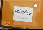 """نمایشگاه خوشنویسی """"هم نوا با علی (ع) هم قلم با استاد """"در خوزستان برپا شد+تصاویر"""