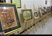 """نمایشگاه خوشنویسی """"عشق ماندگار"""" در شهرکرد گشایش یافت"""