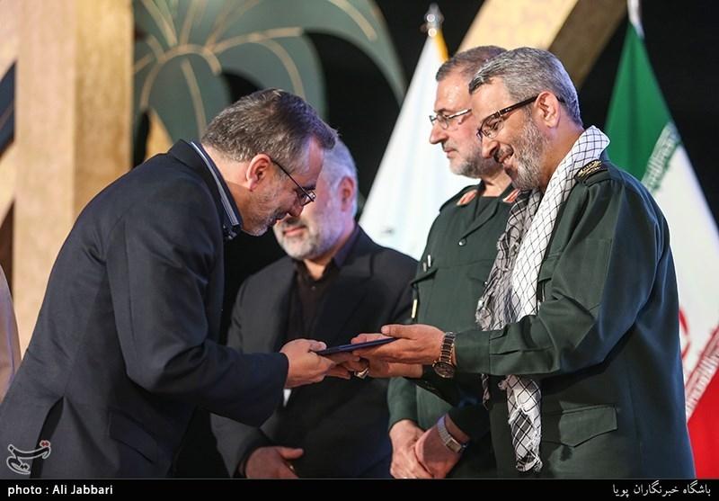 اختتامیه جشنواره ملی رهآورد سرزمین نور
