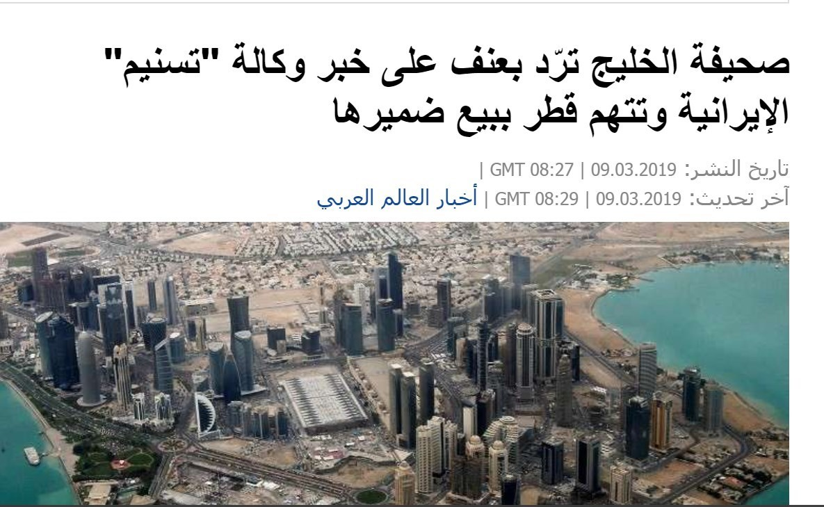 انتقاد تند یک نویسنده اماراتی نزدیک به بنزاید از امیر کویت