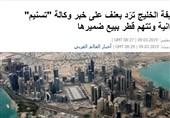 خشم امارات از اخبار مربوط به پیشنهاد قطر به عربستان
