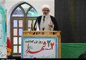 امام جمعه بوشهر: شهدا شناسنامه انقلاب اسلامی هستند