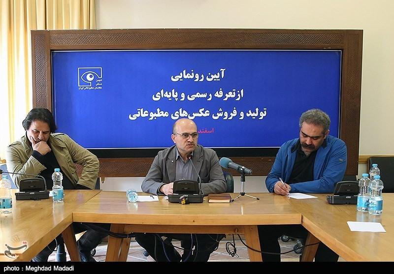 حمید فروتن رئیس انجمن صنفی عکاسان مطبوعات
