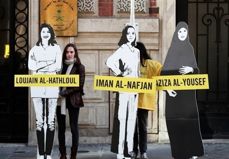 Saudi Women Activists Face 'Bogus' Charges: Rights Group