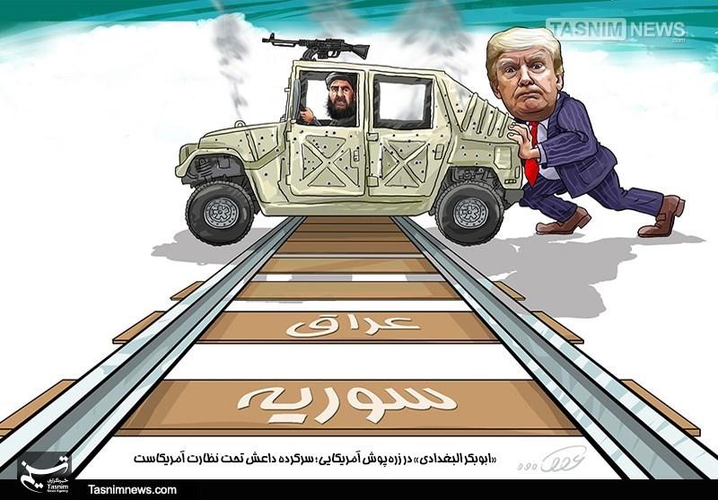 کاریکاتور/ «ابوبکر البغدادی» در زرهپوش آمریکایی؛ سرکرده داعش تحت نظارت آمریکاست