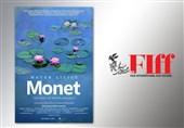 کلودمونه زیر ذرهبین سیوهفتمین جشنواره جهانی فیلم فجر