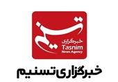 پربینندهترین اخبار گروه فرهنگی تسنیم در یازدهم خردادماه