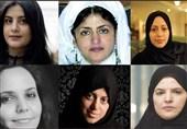 آزادی شماری از فعالان زن عربستانی از زندان آل سعود
