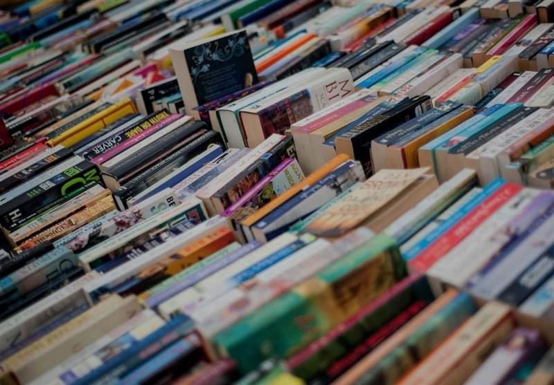 پاکسازی خیابان انقلاب از فروشندگان کتابهای ممنوعه