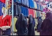 200 واحد صنفی پوشاک ومواد غذایی قم برای ایام نوروز فروش فوق العاده دارند