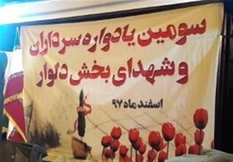 بوشهر| 60 سردار و شهدای بخش ساحلی تنگستان تجلیل شدند
