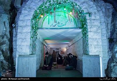 کهف الشهدای تهران-آخرین پنج شنبه سال