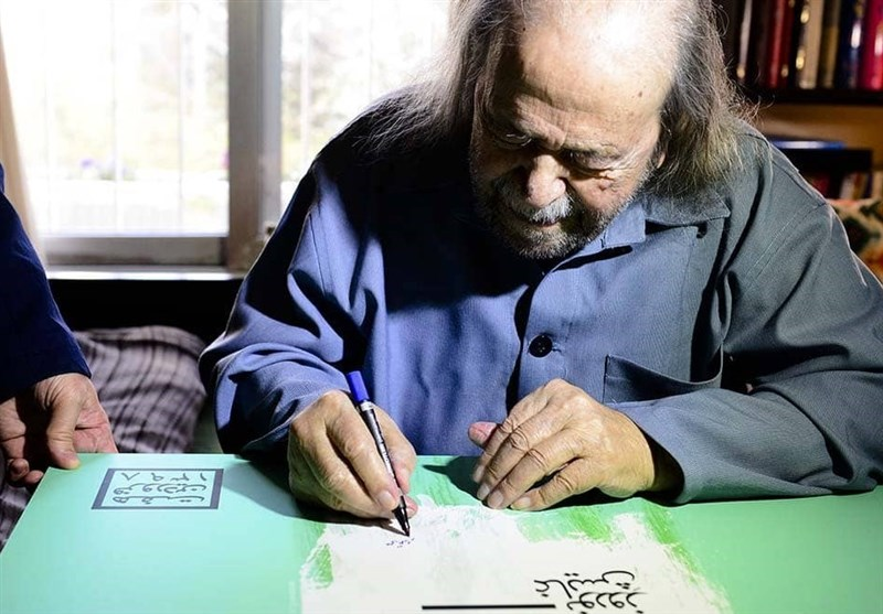 امضای پیام روز ملی هنرهای نمایشی به دست محمدعلی کشاورز