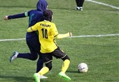 Iran Women Football League Postponed