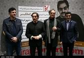 مراسم رونمایی آلبوم «آرش کمانگیر» به خوانندگی شهرام ناظری و آهنگسازی پژمان طاهری