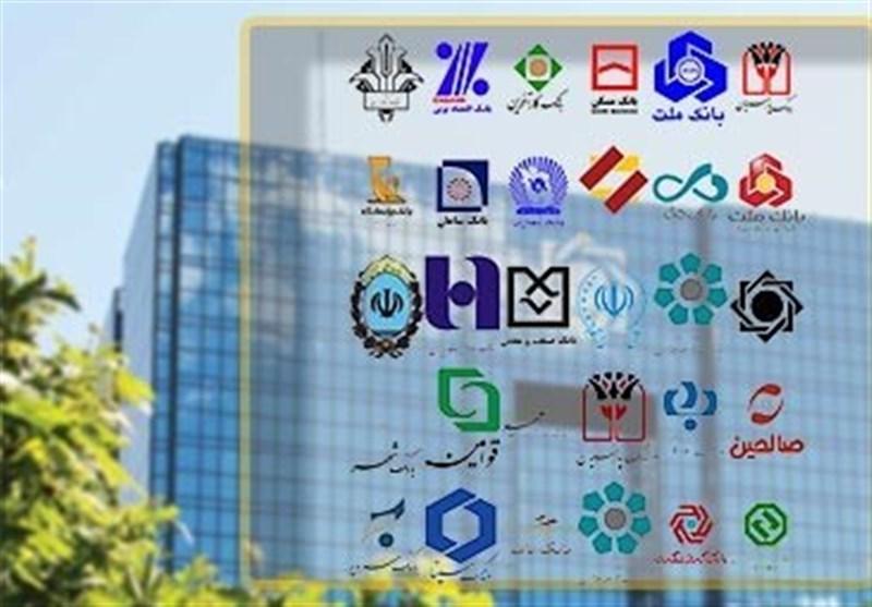 ابتلای 130 کارمند در بانکهای فارس به کرونا/ هیچ شعبهای تعطیل نیست