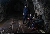 5 پهنه معدنی در استان کرمانشاه آماده واگذاری به متقاضیان است