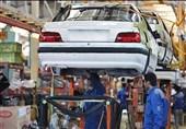 جلسه غیر علنی مجلس درباره قیمت خودرو
