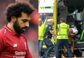 فوتبال جهان| واکنش محمد صلاح به حمله تروریستی به نمازگزاران نیوزیلندی