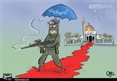 کاریکاتور/ اسلامهراسی زیر چتر آزادیبیان!!!