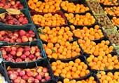 سازمان حمایت قیمت سقف و کف 8 میوه را اعلام کرد