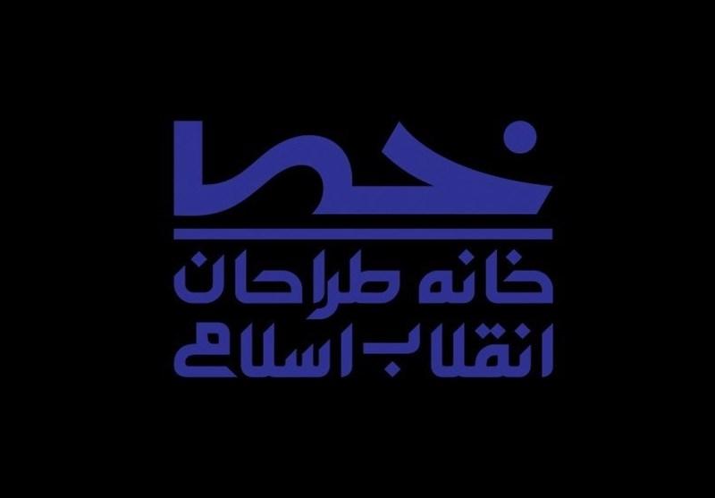 """""""این شهادت از عسل شیرینتر است"""" منتشر شد+پوستر"""
