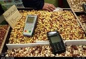 قیمت آجیل در قزوین 30 درصد کاهش یافت