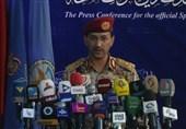 ثبت 1221 مورد نقض آتشبس توسط ائتلاف سعودی در یمن